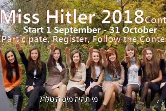 Israeli Internet Censors Shut Down Miss Hitler Beauty Contest in Russia