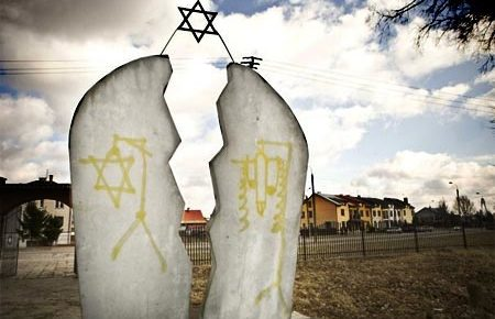 Jews Deeply Offended by New Sports Complex in Poland
