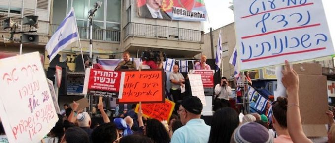 Israeli Likud Party Claims Liberal Pro-Migrant Jews Destroy Nations and Cause Antisemitism