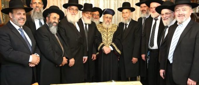 Jewish Rabbinical Court Awards Custody of Daughter to Father Who Raped Her